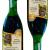 Günstiges Probierangebot 2x500 ml Kürbishof DEIMELs Steirisches Kürbiskernöl ggA. Direkt von uns als Erzeuger geliefert. Das Original Kürbisöl 100% rein! Kürbishof DEIMEL wurde prämiert durch Gault&Millau Österreich und ist prämierter Erzeuger von Steirischem Kürbiskernöl in der Steiermark / Austria. - 1